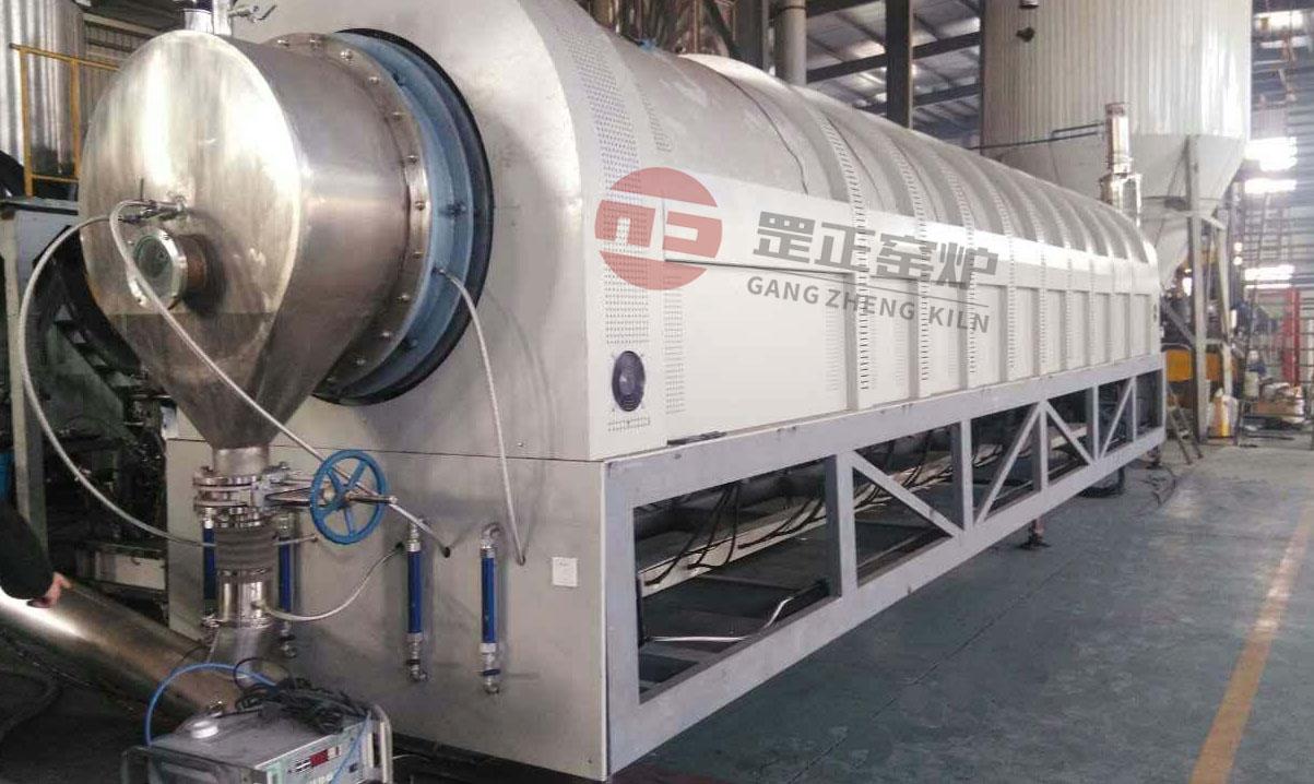GZ-LX回转炉(磷酸铁锂干燥和焙烧设备)